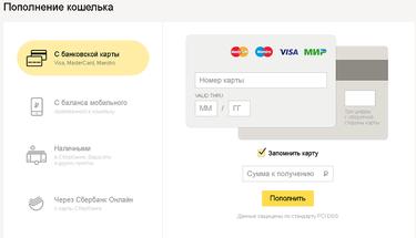 как перевести деньги с карты visa на карту сбербанка займы онлайн в казахстане с плохой кредитной историей у частного лица