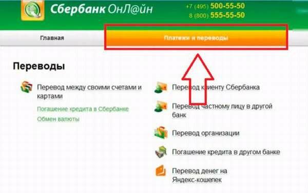миг кредит онлайн заявка на карту vsemikrozaymy.ru