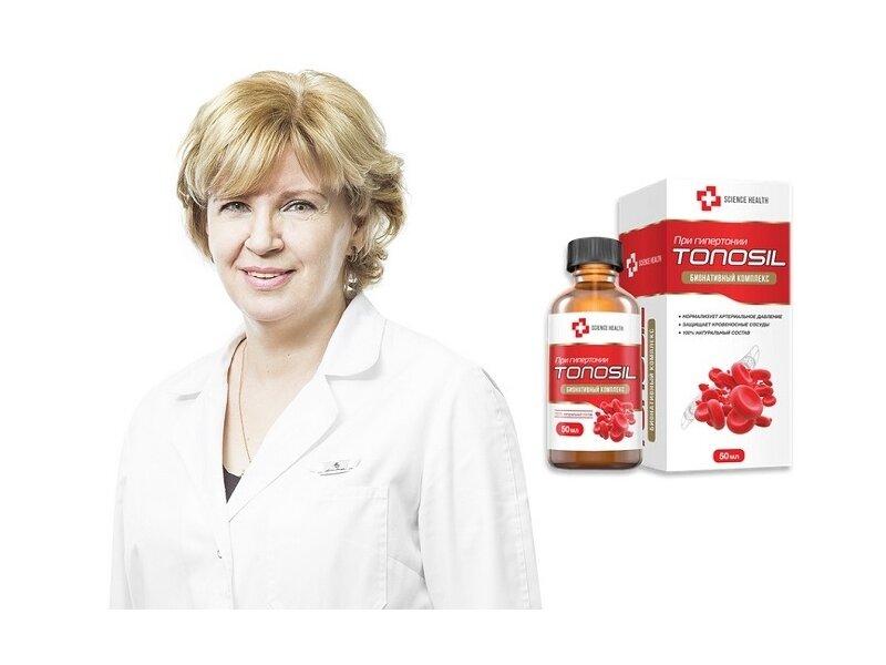 Tonosil от гипертонии в Днепродзержинске