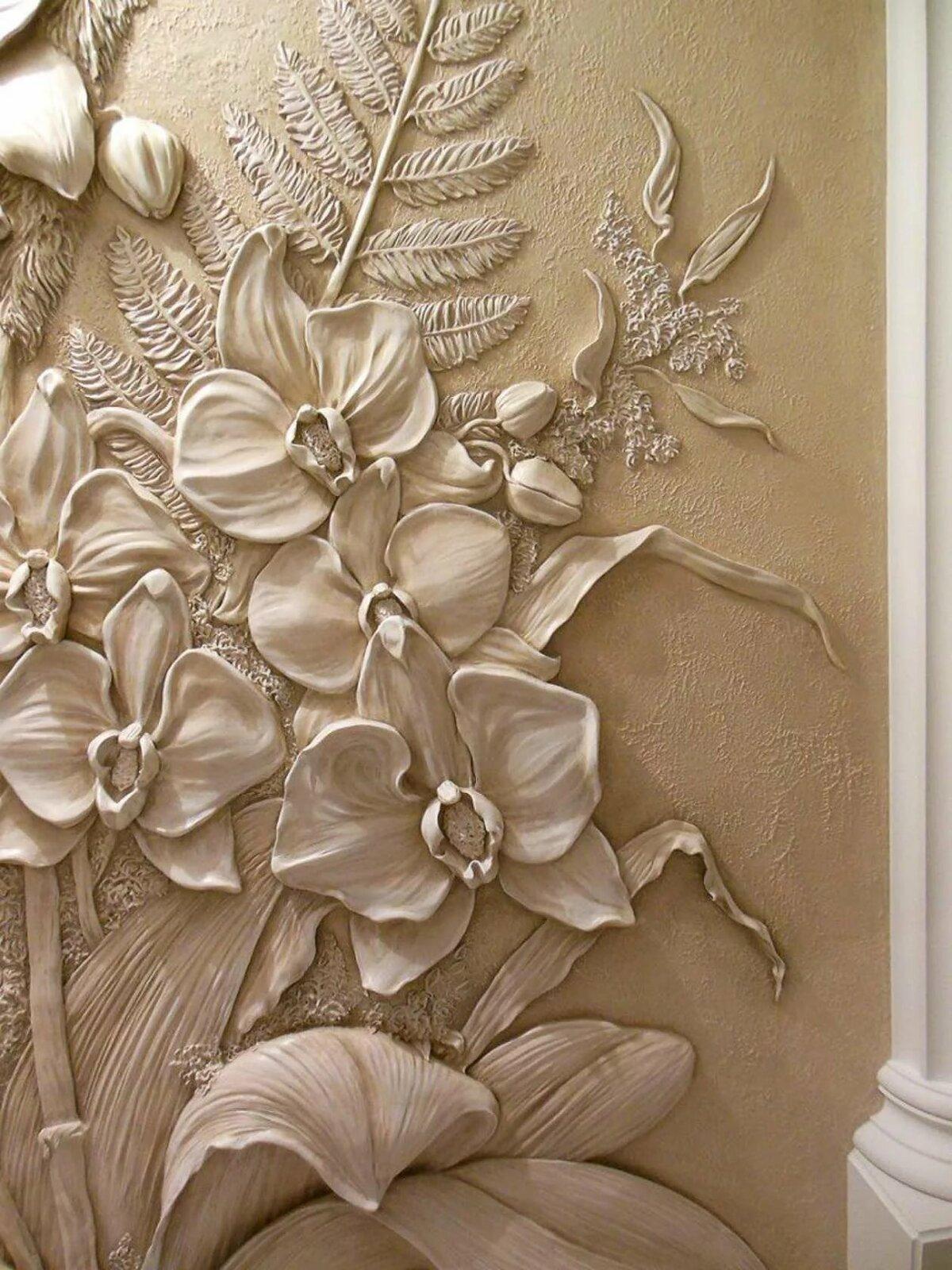 благодаря барельефы цветов на стене фото будем