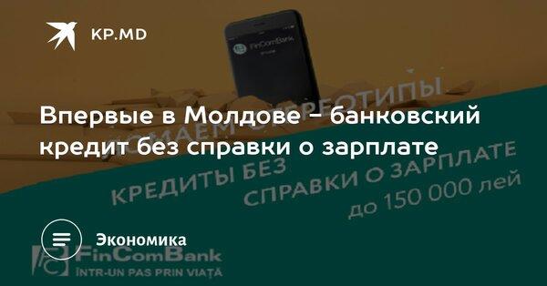 Booking.com официальный сайт контакты для русскоговорящих