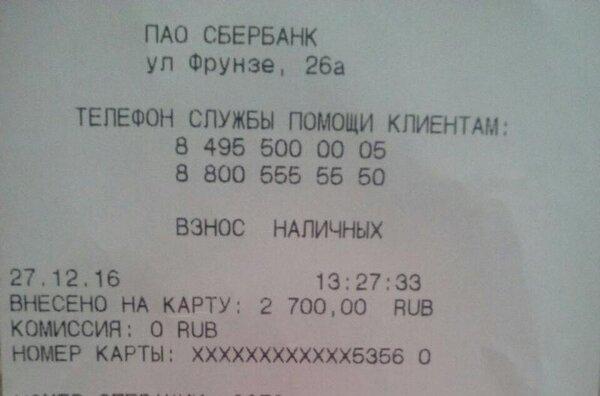 смп банк заявка на рефинансирование
