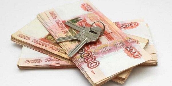 Сбербанк рефинансирование ипотеки в сбербанке рассчитать калькулятор