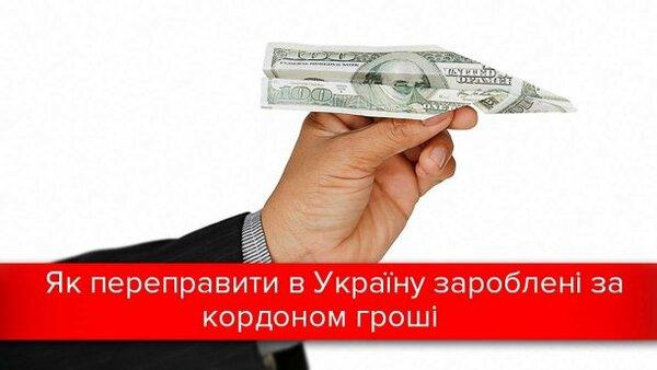 вернуть деньги за оплаченный кредит