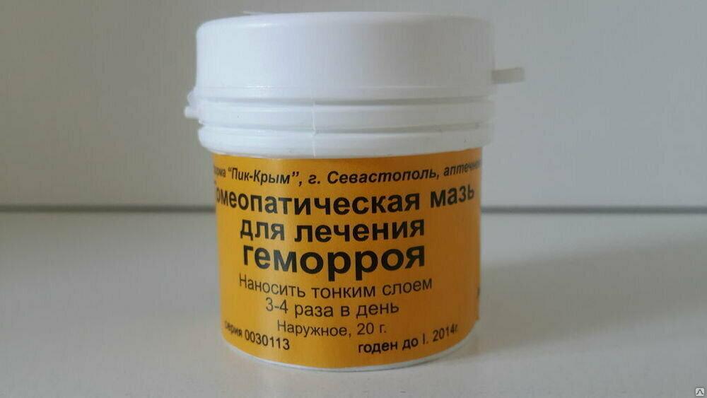 Gemodermа от геморроя в Бердянске