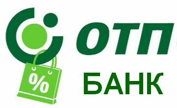 Отп банк карта онлайн заявка