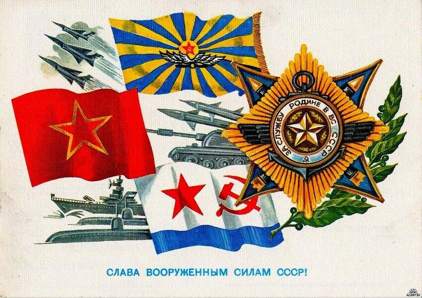 Червячки, открытка советская с 23 февраля