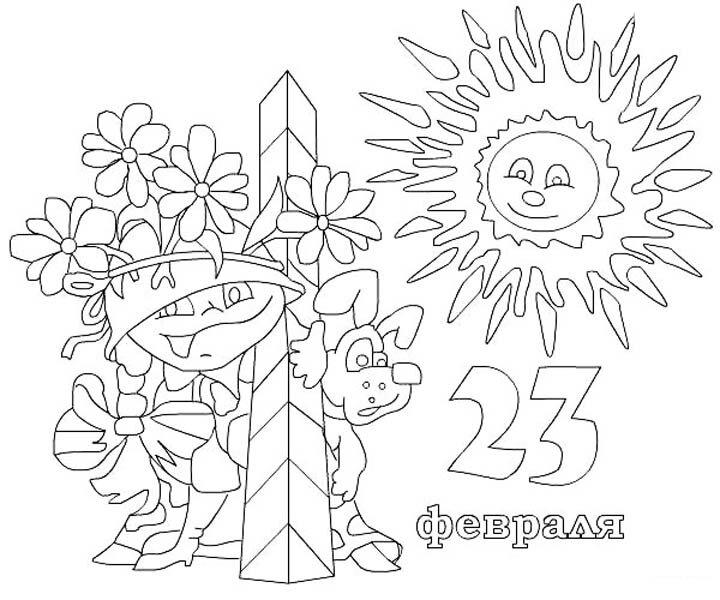 Рисунок открытки к 23 февраля, красивым быть