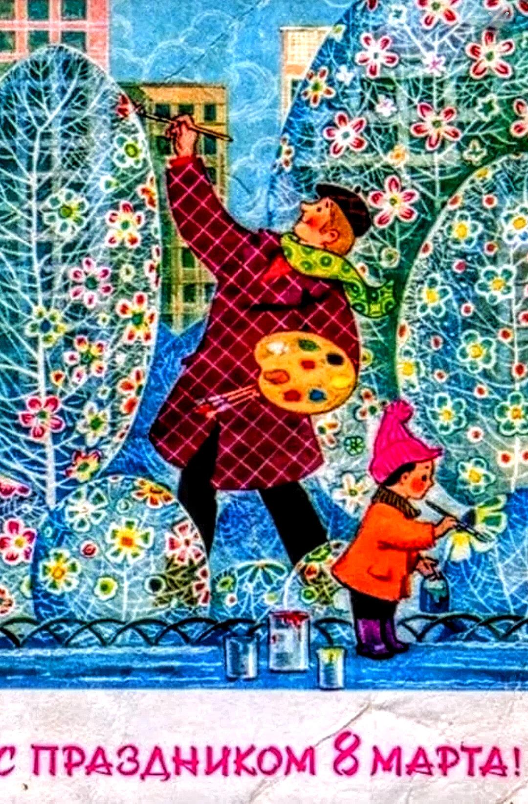Открытки на 8 марта в советское время, детские открытки гифы
