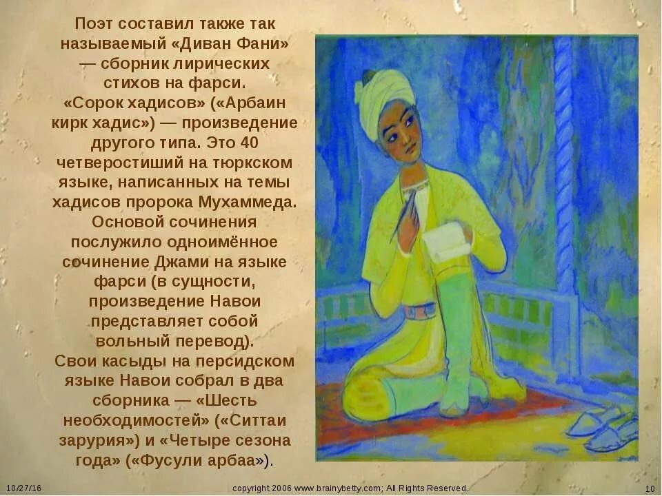 боржоми стихи узбекские на узбекском в картинках только экспедициях бывал