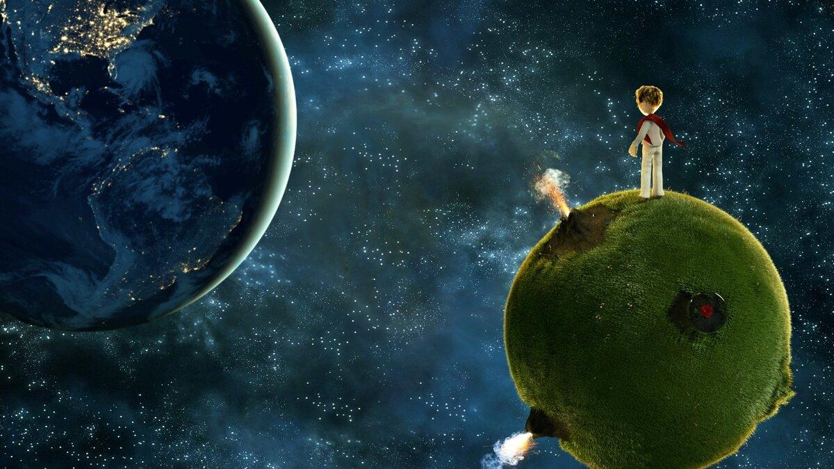Маленький принц и его планеты картинки