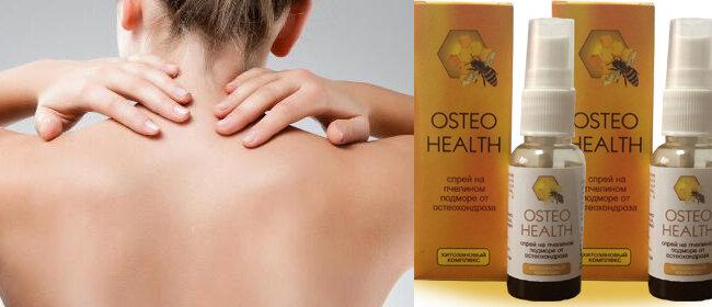 Osteo Health спрей от остеохондроза