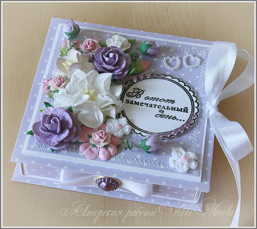 Прикольных картинок, открытка коробочка на свадьбу своими руками