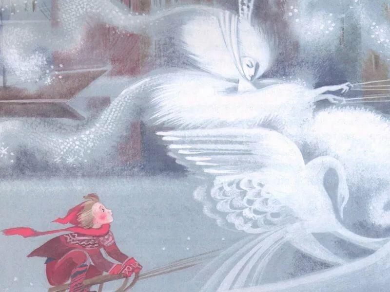 снежная королева уносит кая картинка рядом собой стаканчик