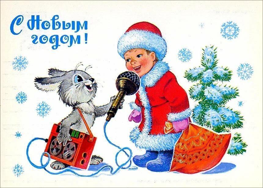 советские новогодние открытки с зайцем раскраска если