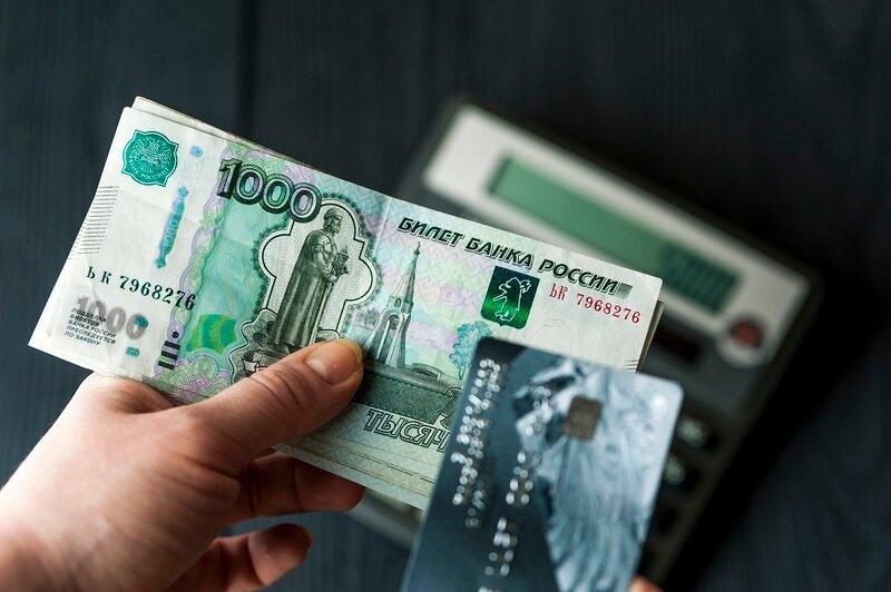 тинькофф кредит наличными по паспорту