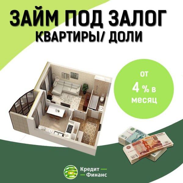 кредит 100 тысяч рублей по паспорту