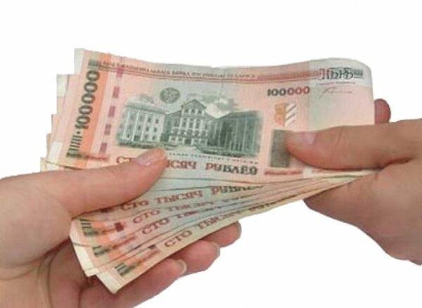 Деньги в кредит в калининграде