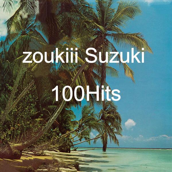 Zoukiii Suzuki 100 Hits   S1200