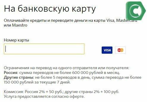 банки москва займ
