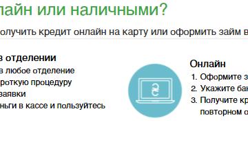Срочно деньги наличными онлайн заявка на кредит заявка на кредит в уральский банке онлайн
