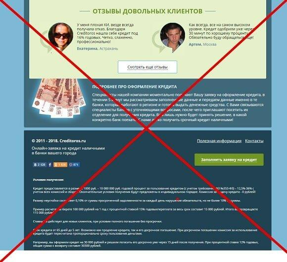 Сбербанк онлайн кредит онлайн заявка на кредит на карту за 5 минут