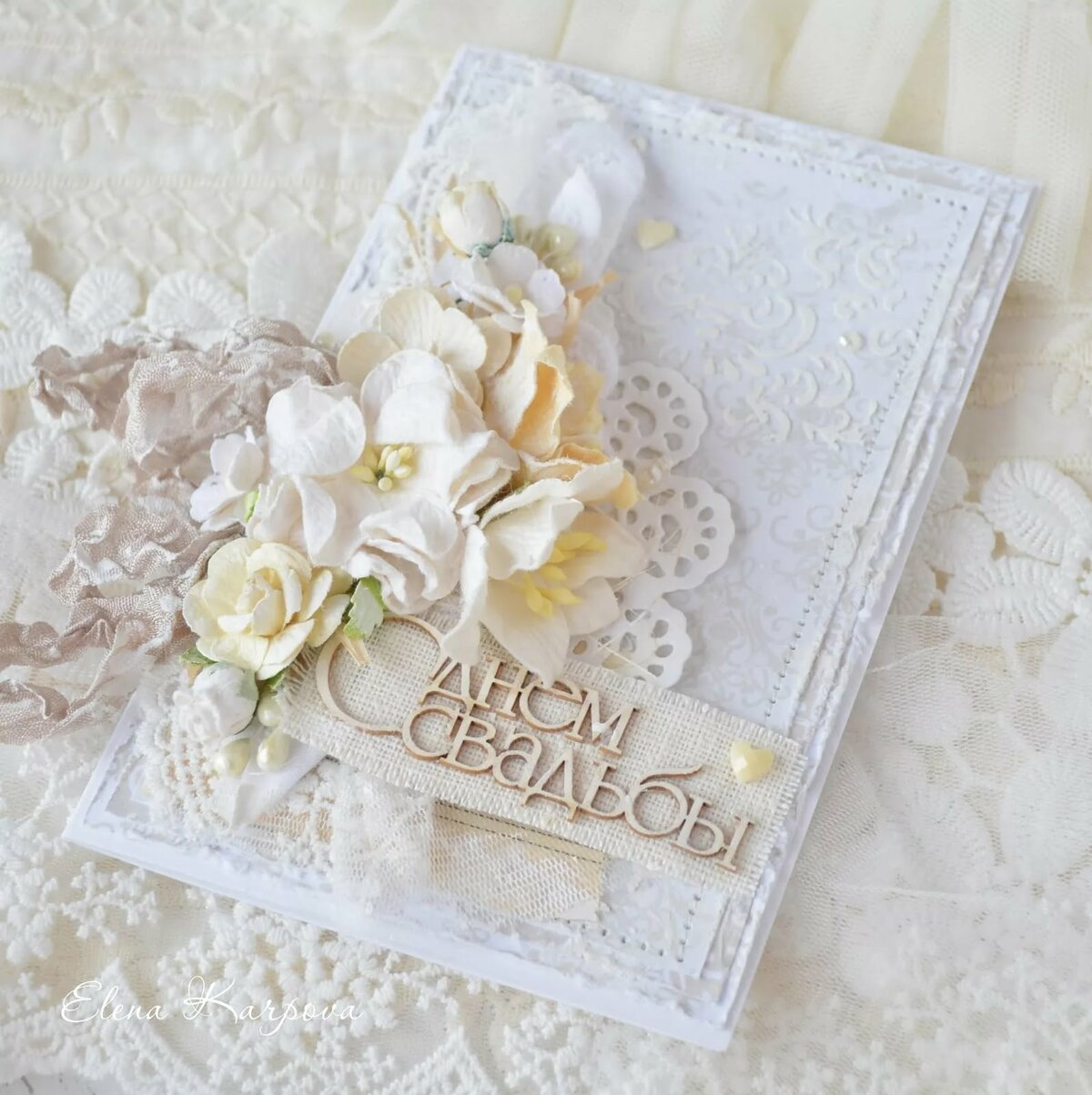 Открытка для фотографии на свадьбу