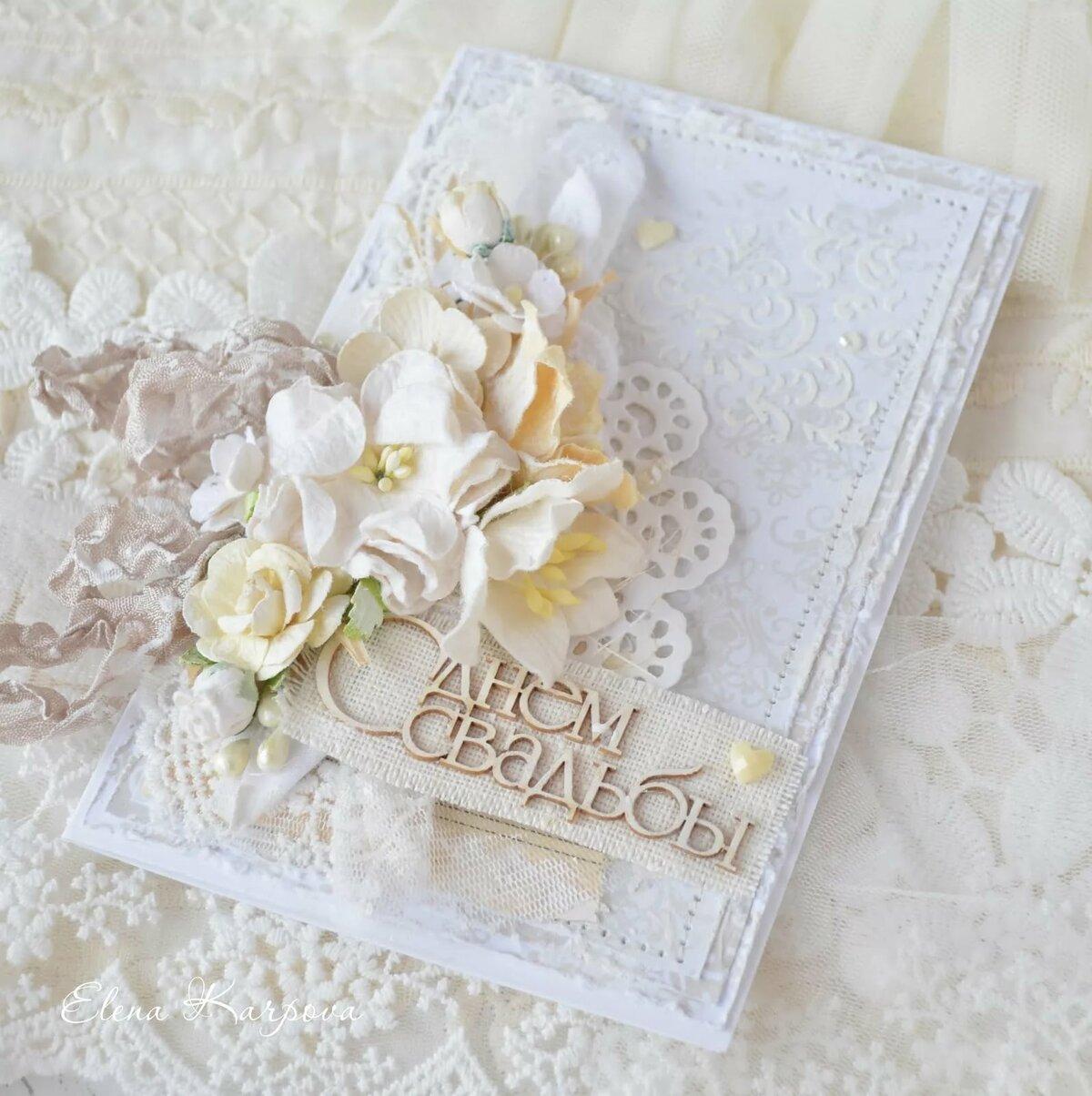 открытки к дню свадьбы ручной работы