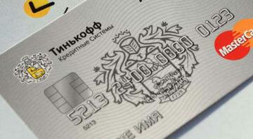 займ кредитка слободской займ 100 000 рублей срочно