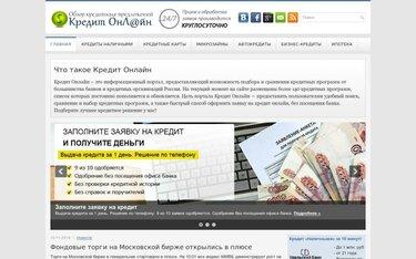 Заполни онлайн заявка на кредит наличными в банке Ак Барс и получи решение за 5 минут!