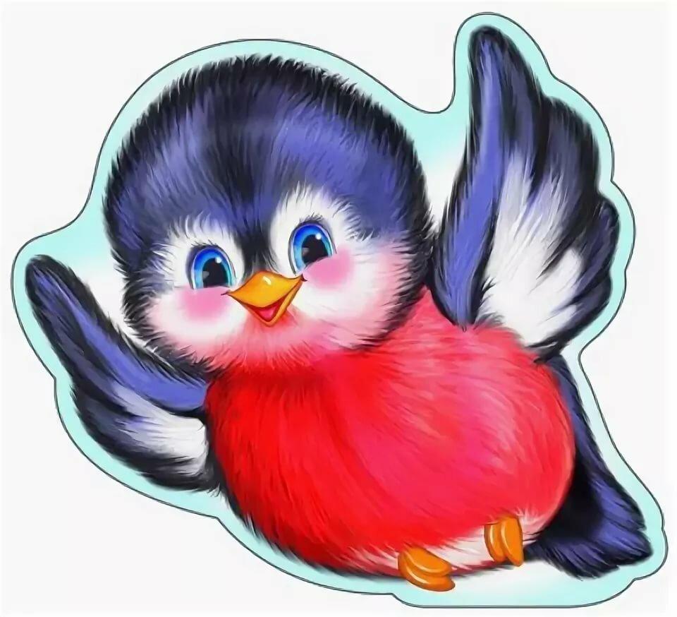 картинка птички малышам хочу вам представить