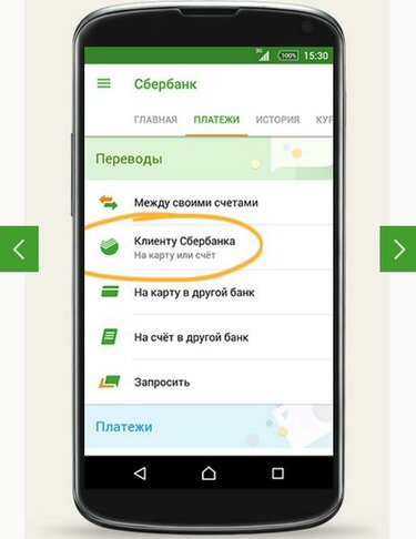 кредит 24 отзывы украина
