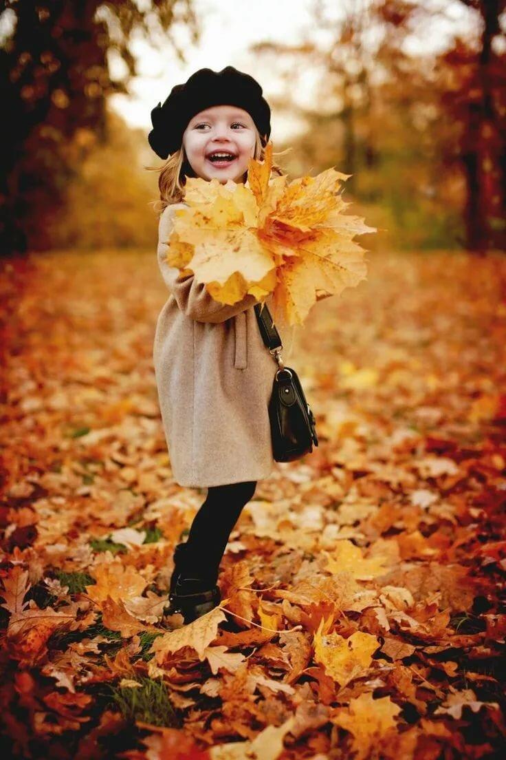 Помоги тебе, осенние картинки с детьми красивые