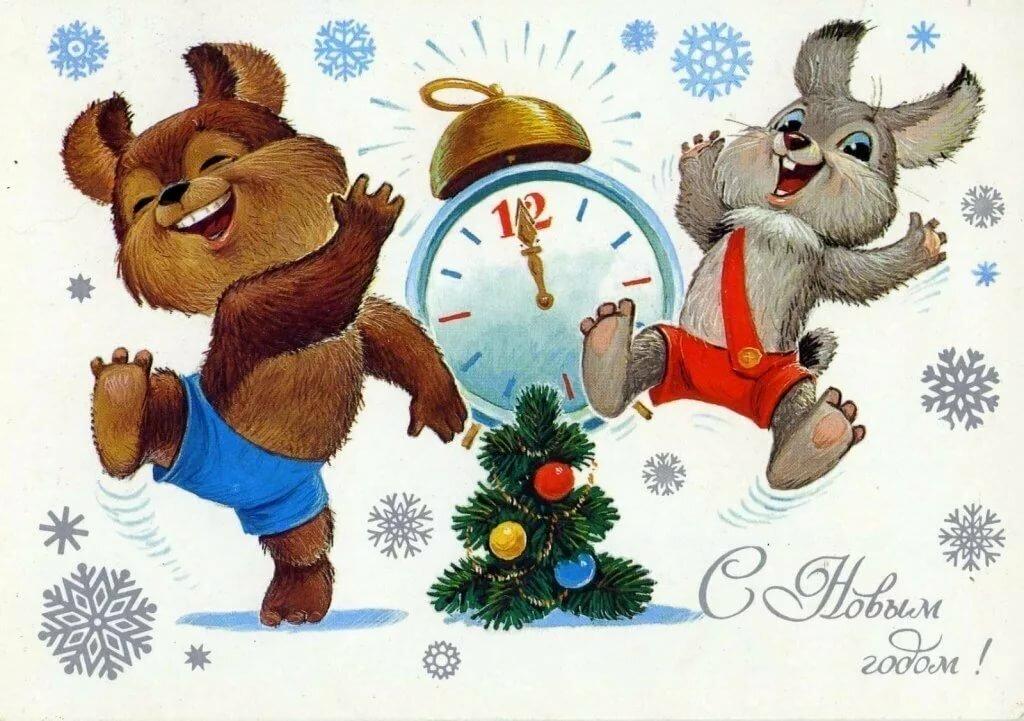 Букет роз, фото советских открыток к новому году