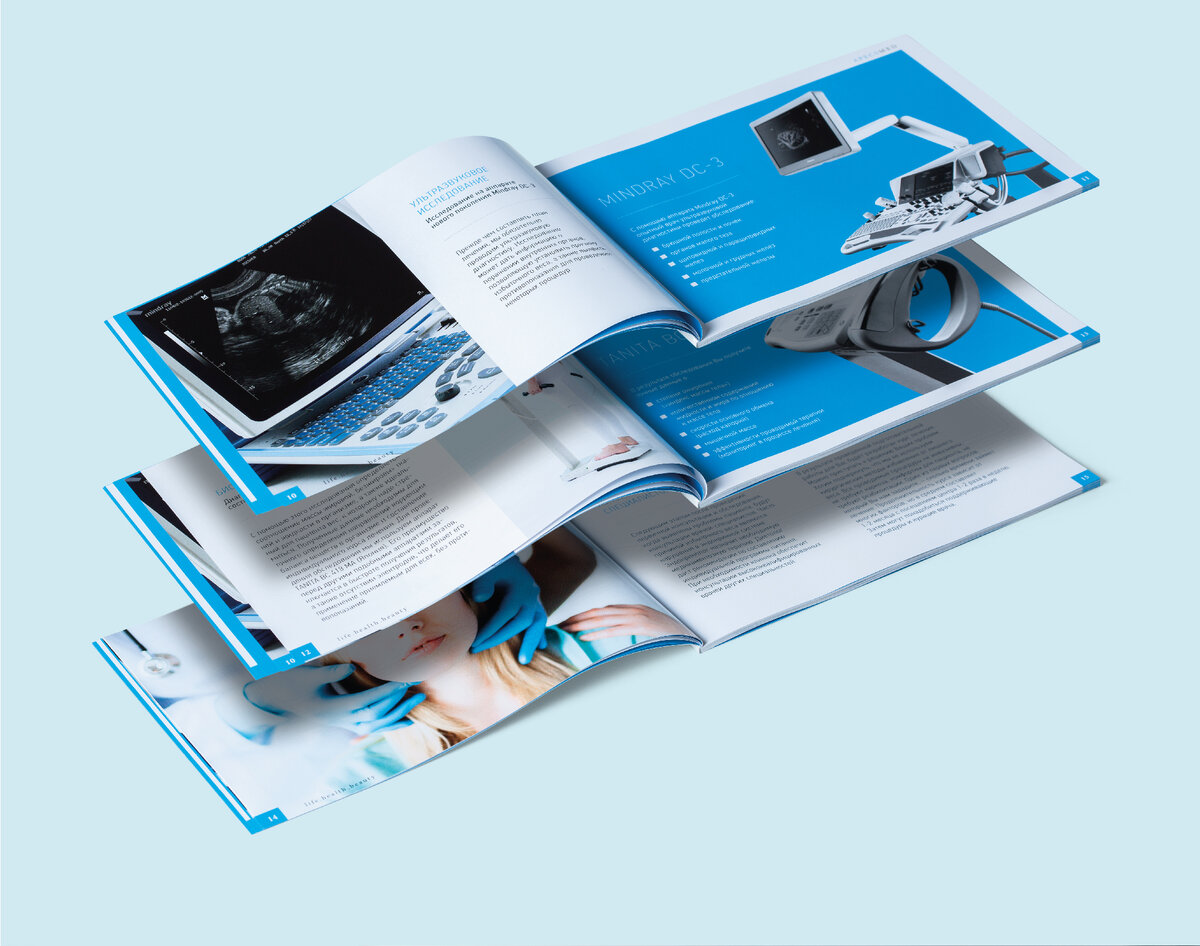 обложки для брошюр картинки свои фото