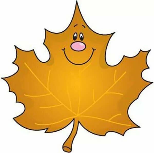 картинки красивые осенние листья с глазками станция вокзала объединяет