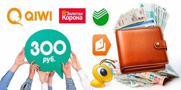 Онлайн займ на кошелек в казахстане