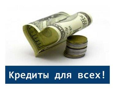 оформить кредит без справок и поручителей быстро без отказов подольске