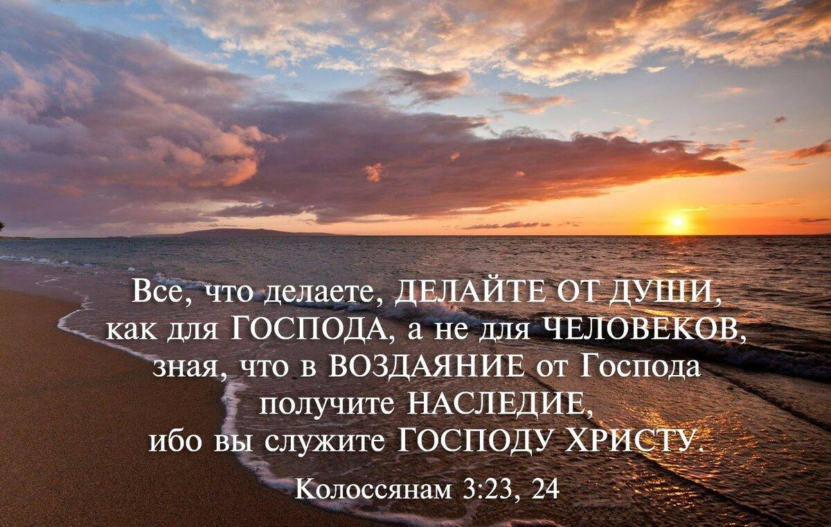 Стихи на день рождение церкви новый завет