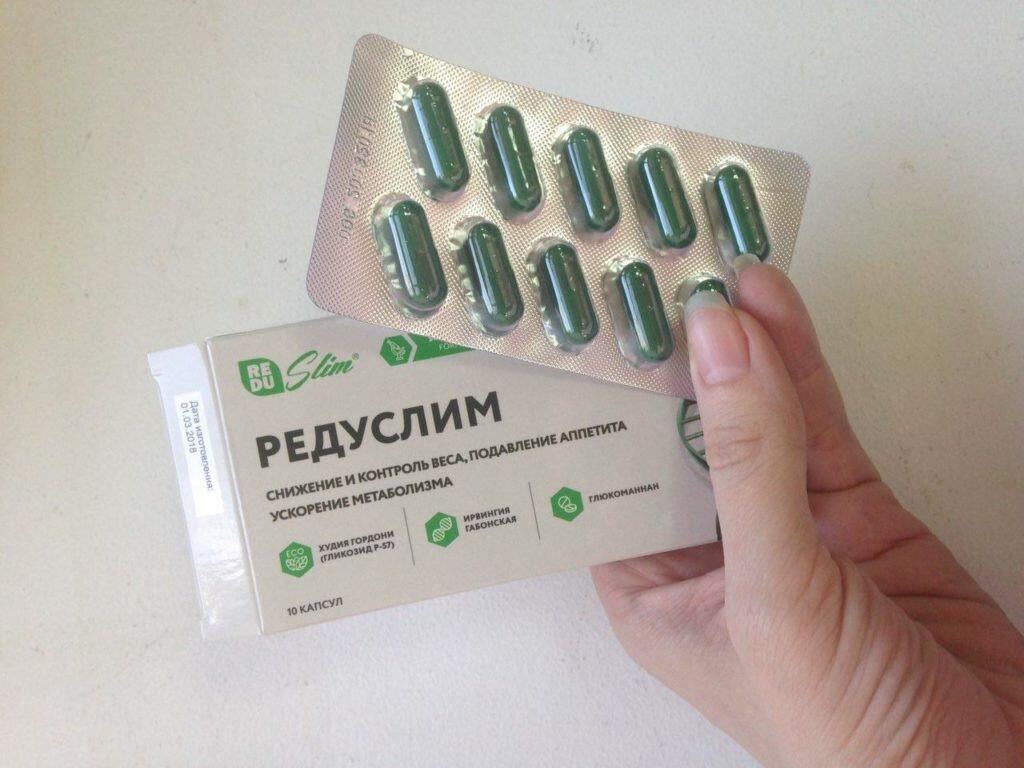 Редуслим для похудения в Алчевске