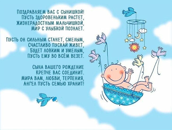 Надписью даргинка, открытки с рождением сына для папы в хорошем