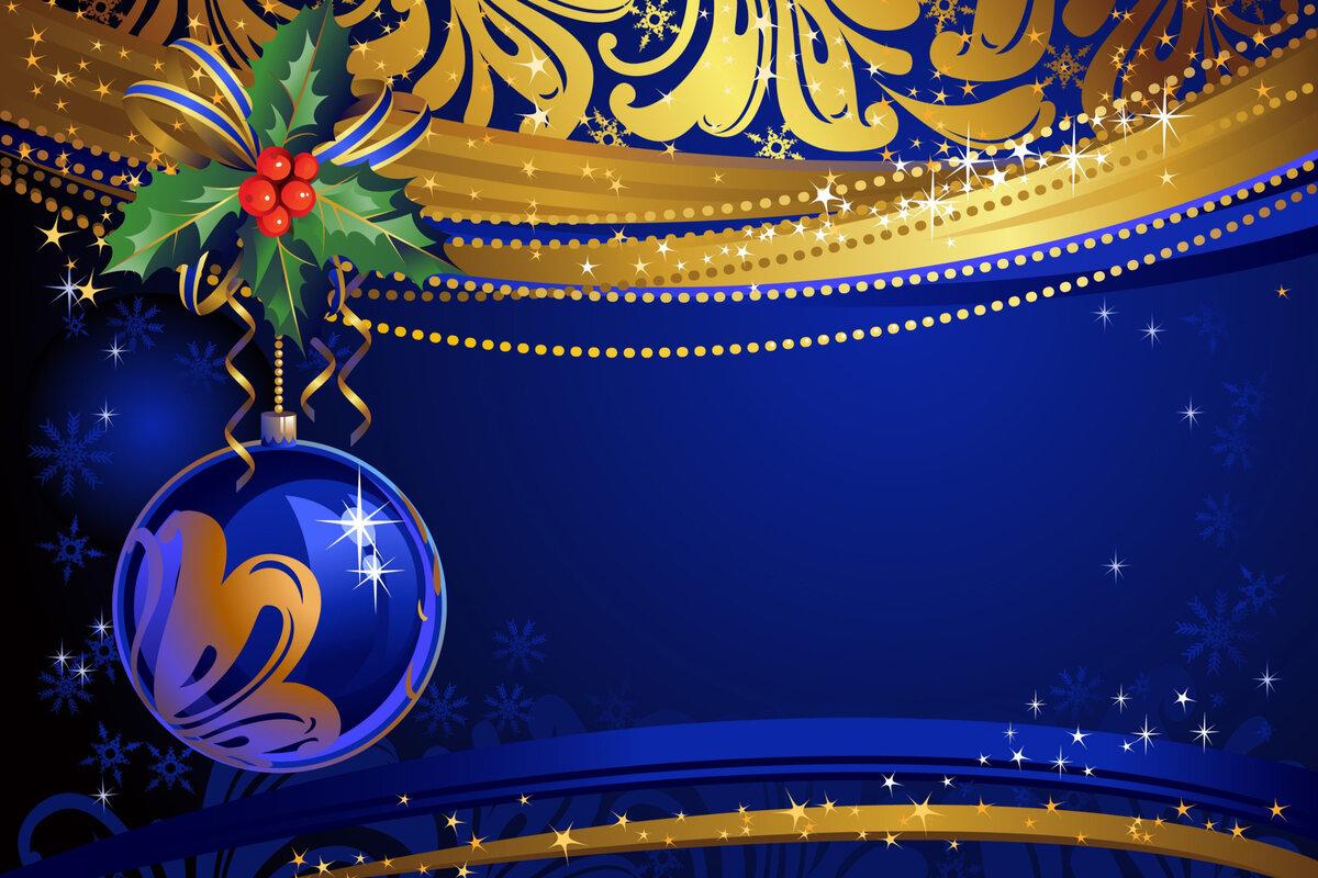 Праздник, открытка с новым годом уроки фотошопа
