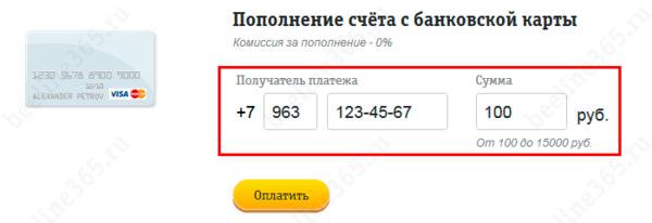 рублевое казино онлайн с нормальным выводом денег
