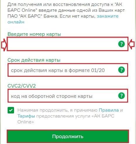 Онлайн заявки на кредит в нижнем тагиле микрокредит до 15