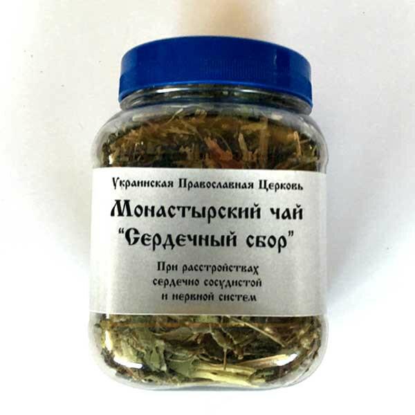 Монастырский сердечный чай в Рудном