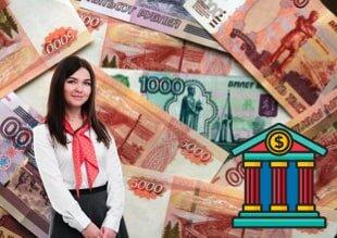 Срочно взять кредит за один день кредит онлайн на карту донецкая область