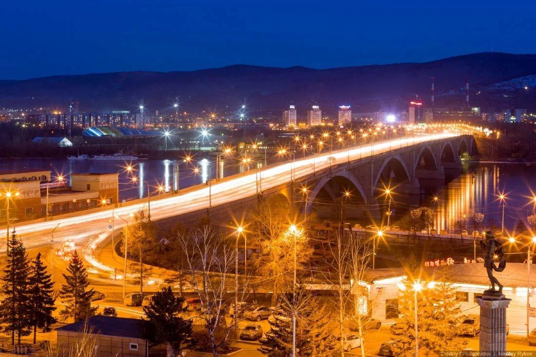 Город красноярск в картинках и фото