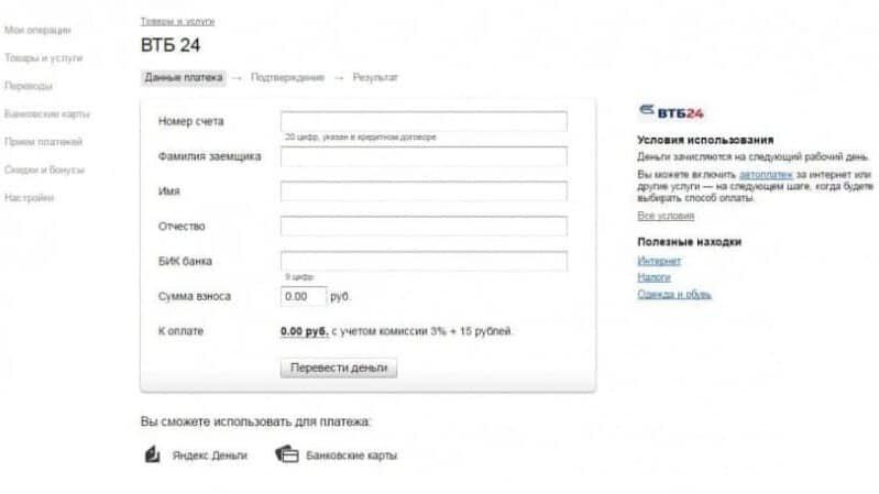 кредиты наличными белгород банки срочные кредиты 100 онлайн