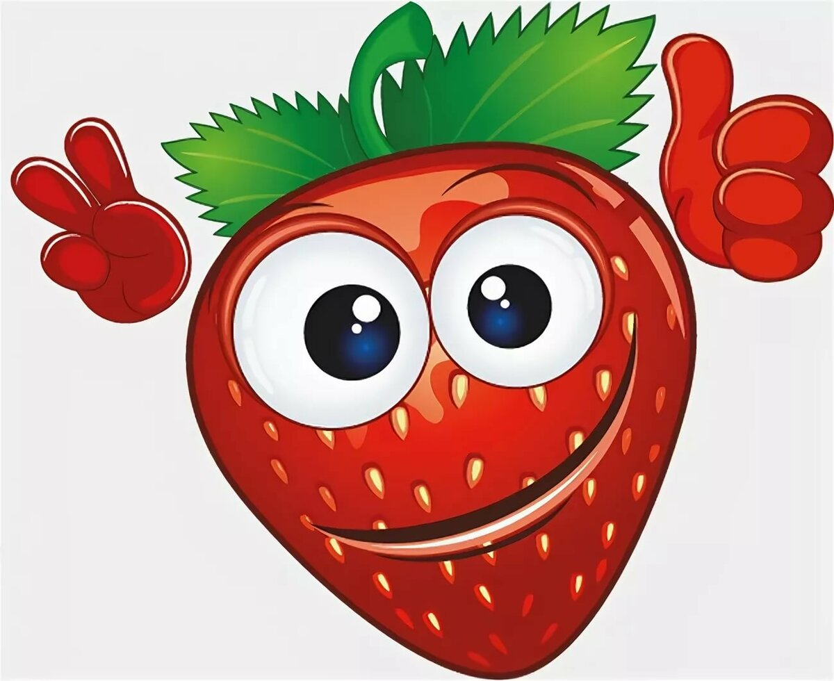 Мультяшные картинки с фруктами и ягодами