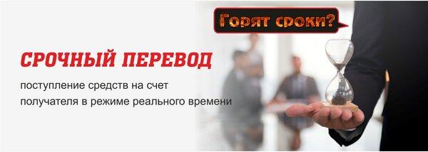 Онлайн кредит каспий банк алматы